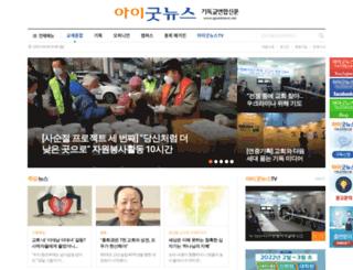 igoodnews.net screenshot