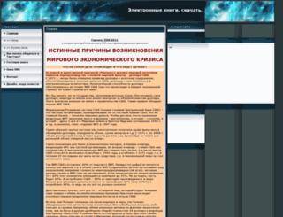 igory.ru.gg screenshot