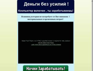 igra1.altstar5.com screenshot