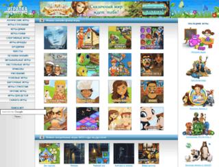 igralka.com.ua screenshot