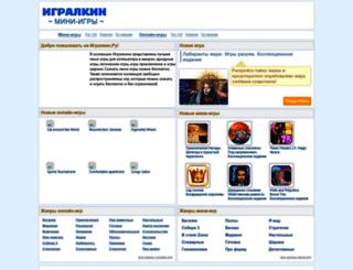 igralkin.ru screenshot