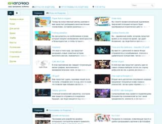 igrandroid.ru screenshot