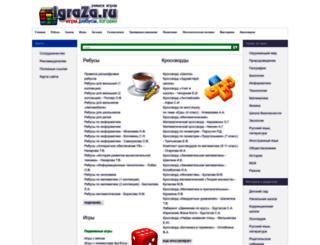 igraza.ru screenshot
