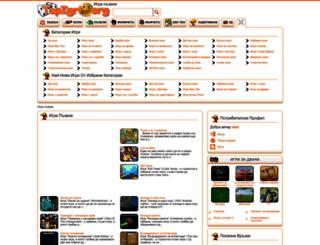 igri-pazeli.topigri.org screenshot