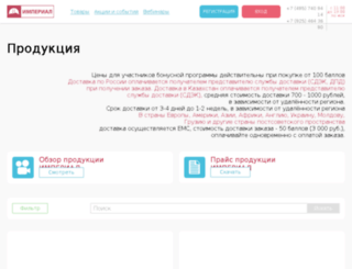 igrise.com screenshot