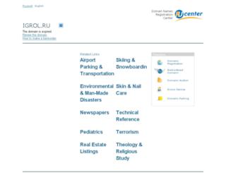 igrol.ru screenshot