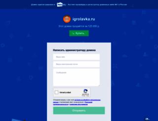 igrolavka.ru screenshot
