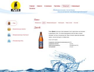 igrovye-apparaty-igrat.com screenshot