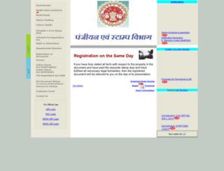 igrs.mp.gov.in screenshot