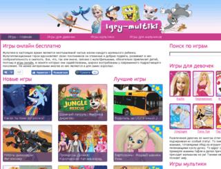 igry-multiki.com.ua screenshot