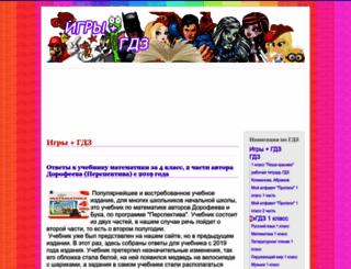 igryplus.ru screenshot