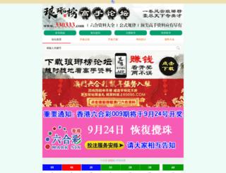 igswsoft.com screenshot