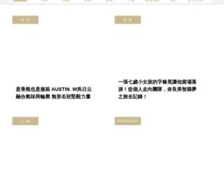 iguang.luxjoy.com screenshot
