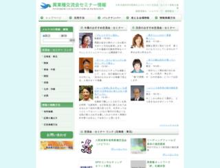 igyoshu.info screenshot