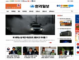 ihalla.com screenshot