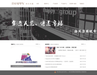 ihappy.net.cn screenshot