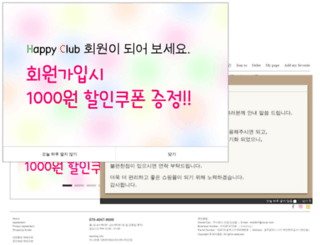 ihappyclub.com screenshot