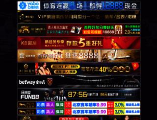 ihateracism.com screenshot