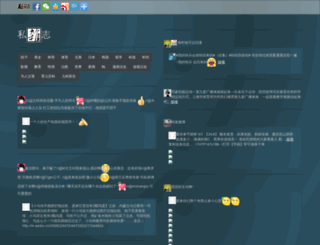 ihaut.sinaapp.com screenshot