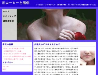 ihavesun2012.com screenshot