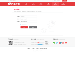 ihfath.com screenshot