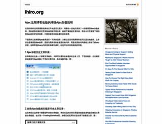 ihiro.org screenshot