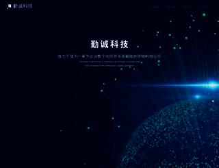 ihmedia.com.cn screenshot