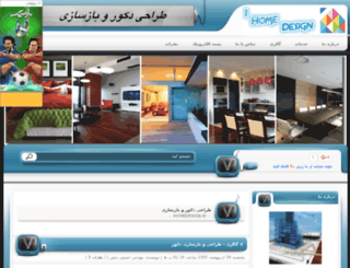 ihomedesign.ir screenshot