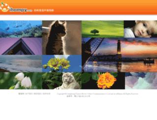 ihompy.com.cn screenshot