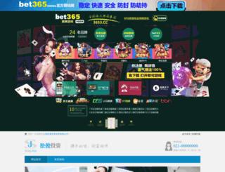 ihotelnet.com screenshot