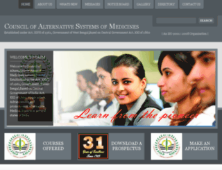 ihsindia.org.in screenshot