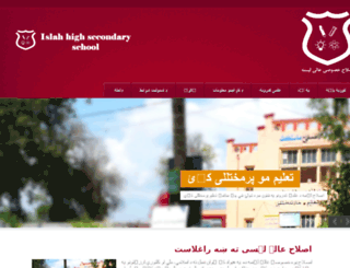 ihssn.org screenshot