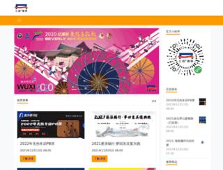 ihuipao.cn screenshot