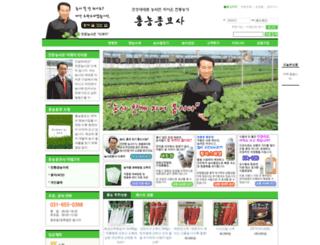 ihungnong.com screenshot