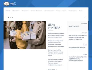ii-nsk.ru screenshot