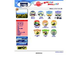 ii7.jp screenshot