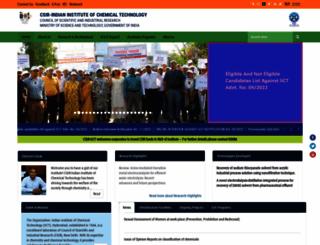 iictindia.org screenshot