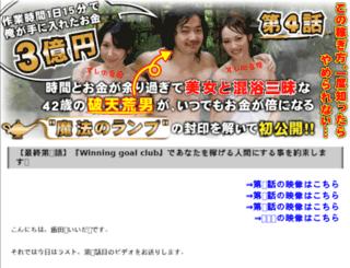 iidacchi.com screenshot