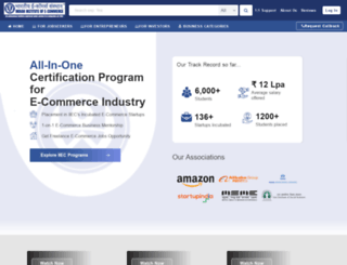 iiec.edu.in screenshot