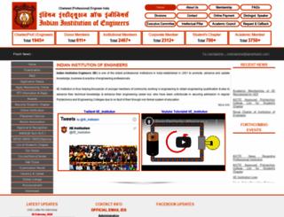 iieinstitution.com screenshot