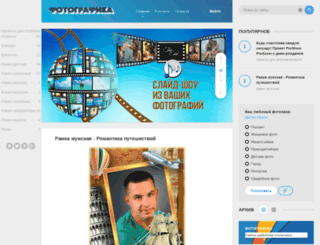 iigen3.ru screenshot