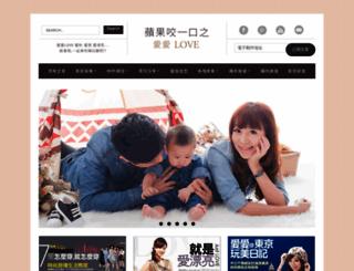 iilove.com.tw screenshot