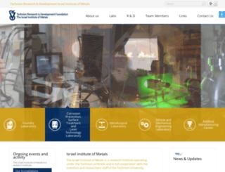iim.technion.ac.il screenshot