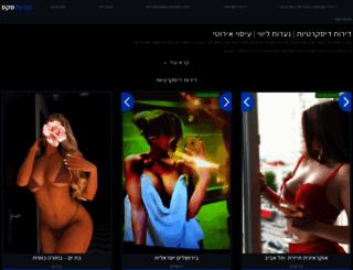 iinfo.co.il screenshot