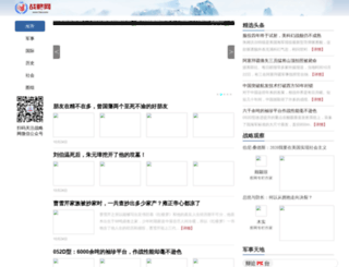 iiss.com screenshot