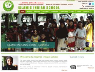 iisschool.in screenshot