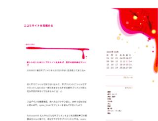 iit-encyclopedia.com screenshot