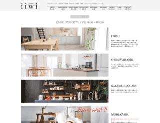 iiwi.jp screenshot