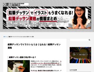 ijcdigital.com screenshot