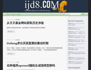 ijd8.com screenshot